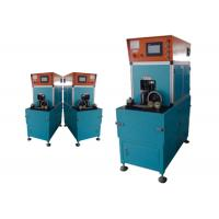 Buy cheap Automatic Ceiling Fan Stator Winding Machine For External Armature  SMT- LG300 from wholesalers