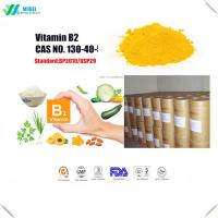 Buy cheap Vitamin B2,Riboflavin-5-Phosphate CAS 83-88-5   For Nutrition Supplements from wholesalers