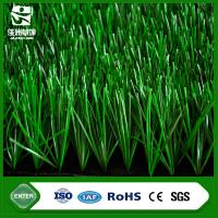 Buy cheap synthetic football grass carpet turf football field use artificial grass flooring from wholesalers