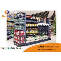 Buy cheap Adjustable Layer Retail Gondola Shelving Gondola Display Rack Customized Size from wholesalers