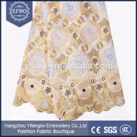 Buy cheap New arrival 2015 high quality african swiss voile lace embroidered fabric for wedding from wholesalers
