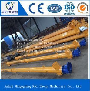 Buy cheap Cement Screw Conveyor product