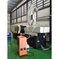 Buy cheap PET Preform Injection Molding Machine , Plastic Container Making Machine from wholesalers