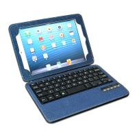 Buy cheap High-grade PU Leather 7 Inch Tablet Keyboard Case with ABS keys product