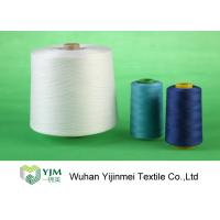 Buy cheap 50/2 Counts Colorful Polyester Core Spun Yarn Z Twist For Sewing T- Shirts product