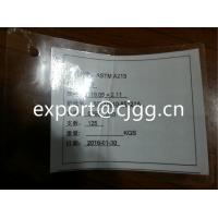 Buy cheap ASTM A213 T22 / T11 / T12 Seamless Steel Tube Heat Exchanger piping from wholesalers