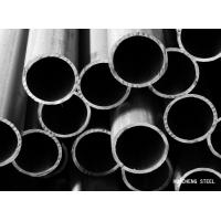 Buy cheap BS 6323 DIN 2391 Precision Steel Tube from wholesalers