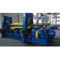 Buy cheap Pre - Bending Hydraulic Plate Bending Machine PLC Digital Readout Control from wholesalers