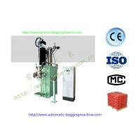 Buy cheap Automatic Bagging Machine for CF2 , PC , Aluminum fluoride , Corn starch , Dutfron , Masterbatch from wholesalers