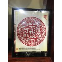 Buy cheap bring in wealth and treasure paper-cut window flower paper-cut figure bring money gift chinese gift business gift from wholesalers
