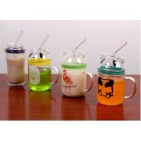 Buy cheap exquisite hand blown glass cup Baby bottle scale cup from wholesalers