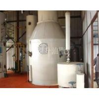 Buy cheap Vegetable Oil Refinery from wholesalers