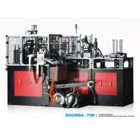 Buy cheap High Automation Disposable Cup Thermoforming Machine For Paper Bowl Favorable price. from wholesalers