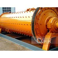 Buy cheap 0-500t/h High Manganese Steel Slag Ball Mill with Low consumption from wholesalers