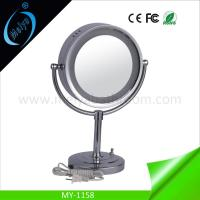 Buy cheap LED modern standing mirror, wedding table decoration mirror with lights from wholesalers