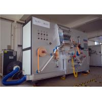 Buy cheap High power laser perforation machine for ventilation and tar reducing from wholesalers