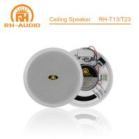 Buy cheap RH-AUDIO Background Music Speaker with Ceiling Type for Public Address System from wholesalers