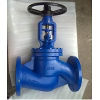 Buy cheap DIN bellows globe valve from wholesalers