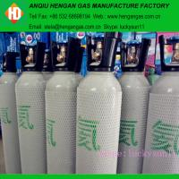 Buy cheap high purity helium gas from wholesalers