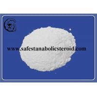 Buy cheap 17β-estradiol CAS 50-28-2 Raw Steroid Powders 100% Passing Rate Female Sex Hormone Estradiol from wholesalers