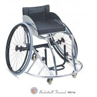 Buy cheap Aluminum frame Basketball forward Sports Wheel Chair with manual rear wheel from wholesalers