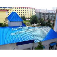 Buy cheap Chemical plant used anti-corrosion plastic PVC wave roof tiles product