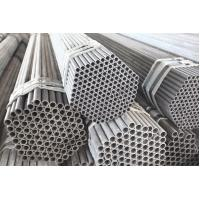 Buy cheap 60mm Alloy Steel Seamless Tube DIN 162 St52 DIN 17175 15Mo3 13CrMo44 12CrMo195 from wholesalers