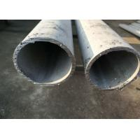 Buy cheap 904L N08904 / 1.4539 Stainless Steel Seamless Pipe For Chemical Properties from wholesalers
