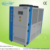 Buy cheap China Hot Sale Air Cooled Industrial Scroll Chiller With More Suitable Price from wholesalers