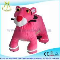 Buy cheap Hansel coin operated childrens rides stuffed animals / ride on toy from wholesalers