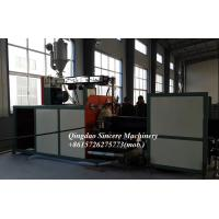 Buy cheap Double-wall plastic manhole winding pipe extrusion machinery with hollow wall from wholesalers