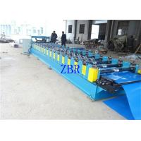 Buy cheap Galvanized Drywall Omega Profile Roll Forming Machine 15M / Min Light Gauge product