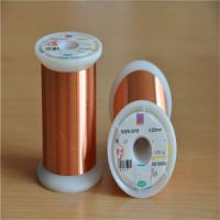 Buy cheap Enamelled Copper Ultra Fine Magnet Wire 0.013 - 3.00mm Diameter For Transformer product