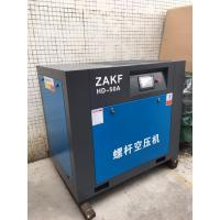 Buy cheap 15KW 20HP Screw Air Three - Phase Motor Electric AC Air Compressor Industrial from wholesalers