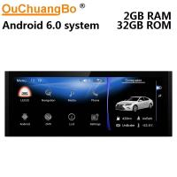 Buy cheap Ouchuangbo 10.25 car radio gps 4 Core CPU for Lexus IS with USB WIFI reverse camera wifi BT android 6.0 system from wholesalers
