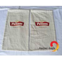 Buy cheap Cotton Food Bag with Plastic Lining from wholesalers
