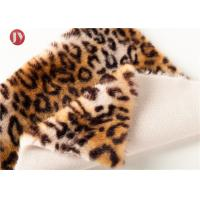 Buy cheap Luxury Leopard Print Faux Plush Faux Fur Fabric For Home Decor Custom patterns from wholesalers
