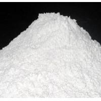 Buy cheap Sodium Diacetate from wholesalers