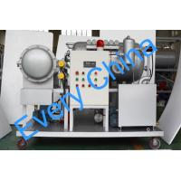 Buy cheap DYJC Online Turbine Oil Filtration Machine from wholesalers
