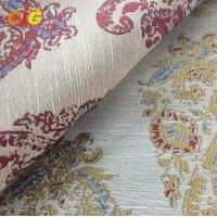 Buy cheap Polyester Chenille Curtain Fabric , Jacquard And Strip Upholstery Fabric from wholesalers