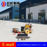 Buy cheap YQZ-50B hydraulic portable drilling machine with High Drilling speed and High Efficiency. from wholesalers
