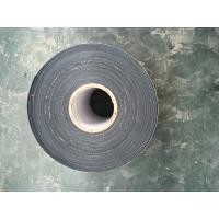 Buy cheap Polyethylene bitumen Wrap tape for Buried Pipe 1.65 mm thickness,225 mm wdith from wholesalers