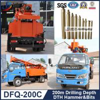 Buy cheap DFQ-200C hard rock rigs, down the hole hammer water well rotary drilling machine from wholesalers
