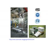 Buy cheap DCS-25 FL Fine Chemical Powder Bag Filling Machine , Big Bag Packing Equipment from wholesalers