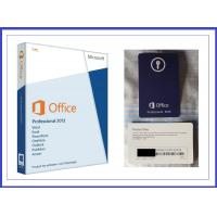 Buy cheap International Microsoft Office 2013 Professional Plus License RAM 1024 MB from wholesalers