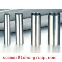 Buy cheap Copper Nickel Pipe 90/10 C70600 Copper Pipes Heat Nickel Pipe Price from wholesalers