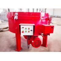 Unshaped Refractories Pan Mixer Machine , Wear Resistant PMC50 Concrete Batch Mixer