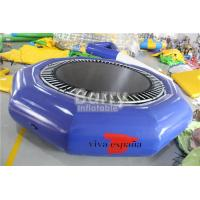 Buy cheap Open Water Customized Size Durable Inflatable Floating Water Trampoline For Kids from Wholesalers