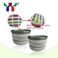 Buy cheap High Quality Screen Printing Optical Variable Ink for Security Document from wholesalers