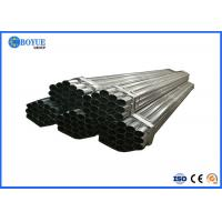Buy cheap Carbon steel seamless pipe ASTM A53 B ASTM A106 B API 5L B cold drawn OD1/2'-48' from wholesalers